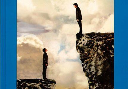 La separación: aspectos metapsicológicos y clínicos