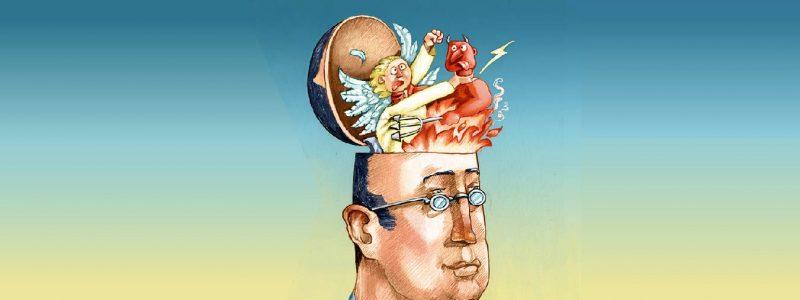 Lo humano y lo inhumano en la mente contemporánea